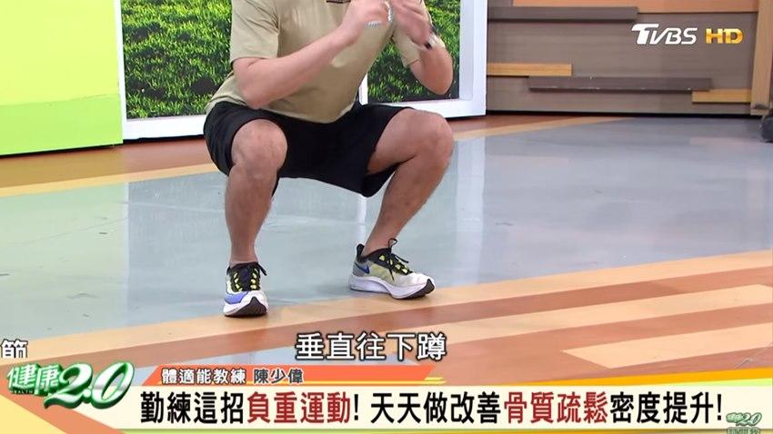 用「背包」在家微運動,預防肌少症、骨鬆!肌力好心血管風險降81%