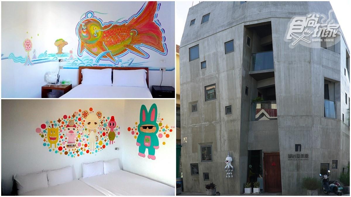 入住「美術館」!簡約風民宿打卡吸睛收藏品,融合「藝術家畫作」每間房都是獨一無二