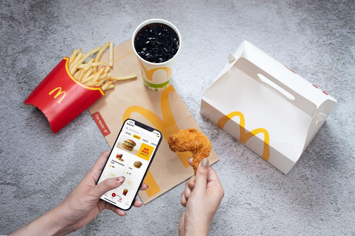 3大速食店好康!麥當勞免費吃6塊雞塊餐、摩斯漢堡買一送一,肯德基現省208元