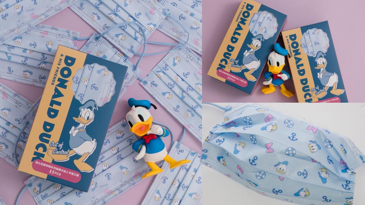 「滿版唐老鴨+海洋藍」超顯白!迪士尼「唐老鴨口罩」首登場,限量1500盒明開搶