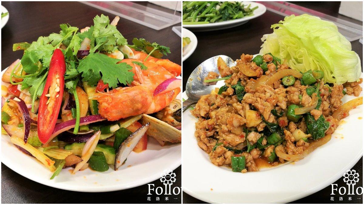 免出國就能吃!台北7家超道地泰式料理:平價媽媽麵、米其林家常菜、大分量手抓飯