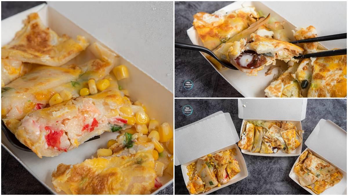 【新開店】蛋餅控天堂!16種餡料任你搭,古早味餅皮必加柴香皮蛋、龍蝦沙拉超開胃
