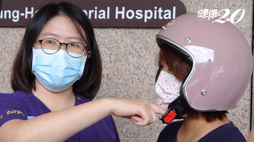 安全帽沒戴好,婦車禍遭勒險死 醫教得這樣戴才不會讓安全帽變奪命血滴子