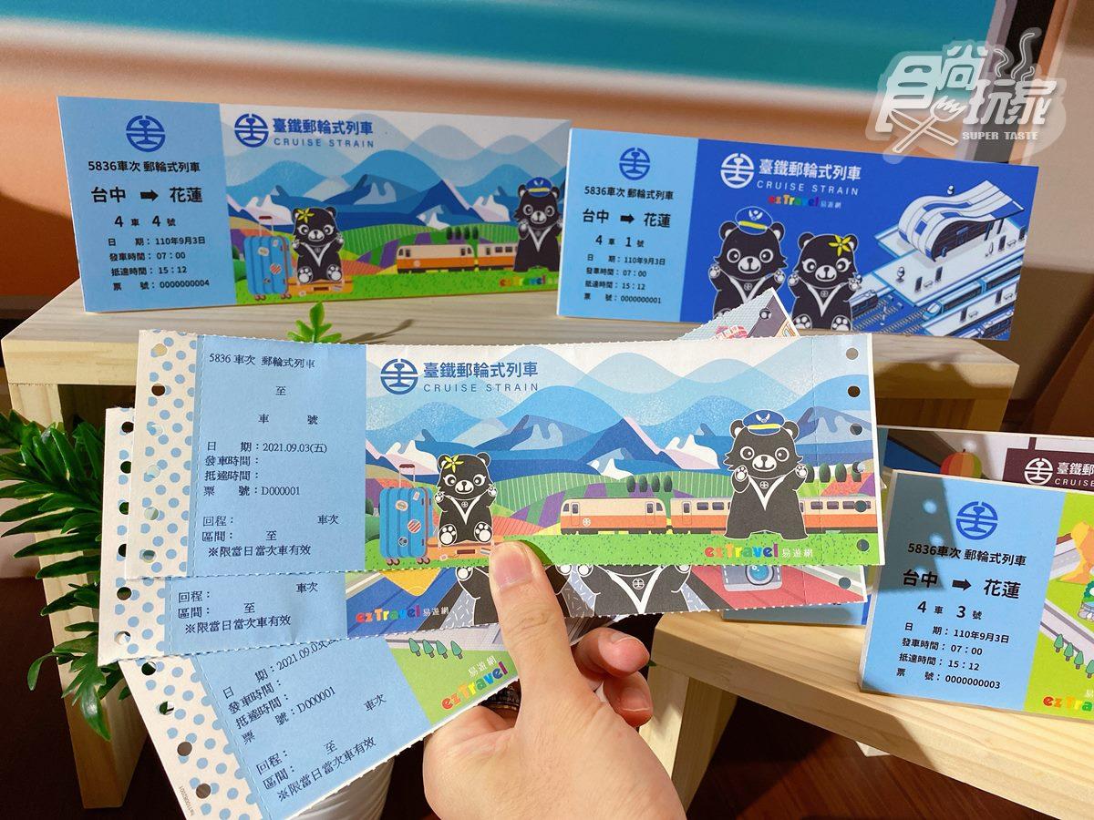 台鐵郵輪式列車2.0版!超萌熊兄妹、特色車站彩繪必拍,還有限定便當、設計車票可拿