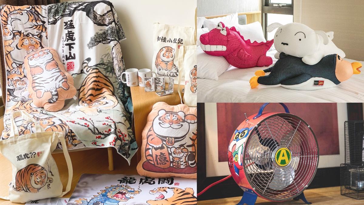 小七放大絕!7-11最狂4大「集點+周邊」:胖虎大浴巾、小新漂浮玩偶、KITTY製冰盒