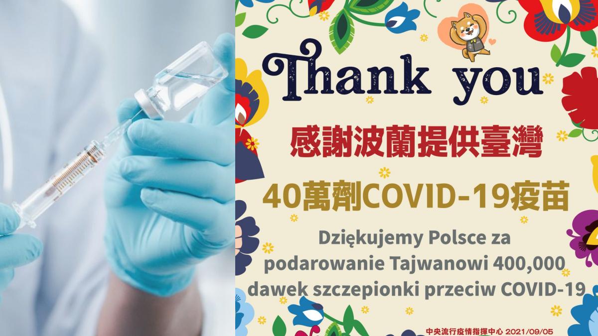 今增2本土4境外!110萬民眾收細胞簡訊勿急採檢,波蘭捐贈40萬劑AZ抵台