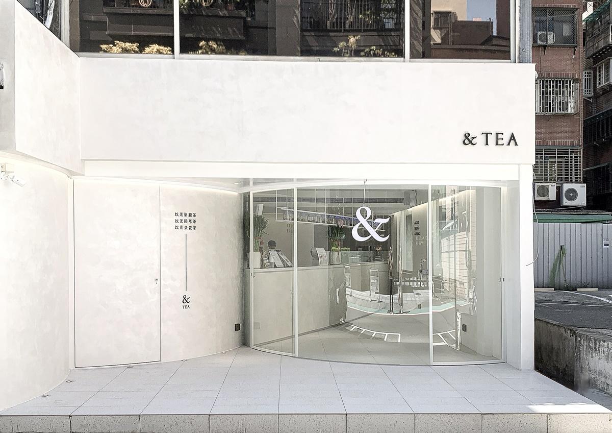【新開店】小週末買一送一!「&TEA」法式奶霜飲IG正夯,連續10天免費加送冰淇淋
