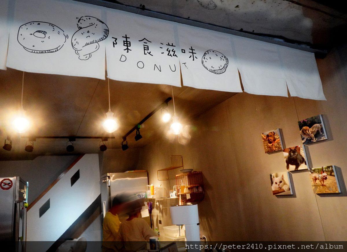 晚來吃不到!爆餡系「日式甜甜圈」塞滿紅豆泥超邪惡,鹹口味必點清爽「酸辣雞絲」