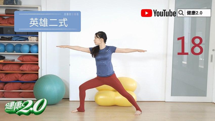 1周練2次遠離肌少症!外科醫師分享:4個瑜伽動作對增加肌力很有幫助