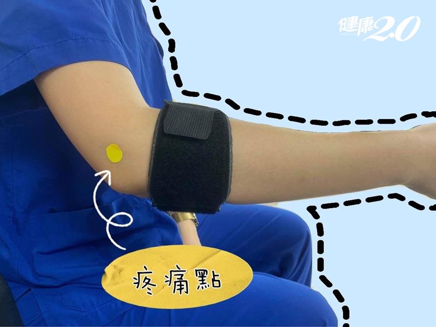 手痛到連門都轉不開?3大族群最容易「網球肘」 醫授7招預防上肢痠痛