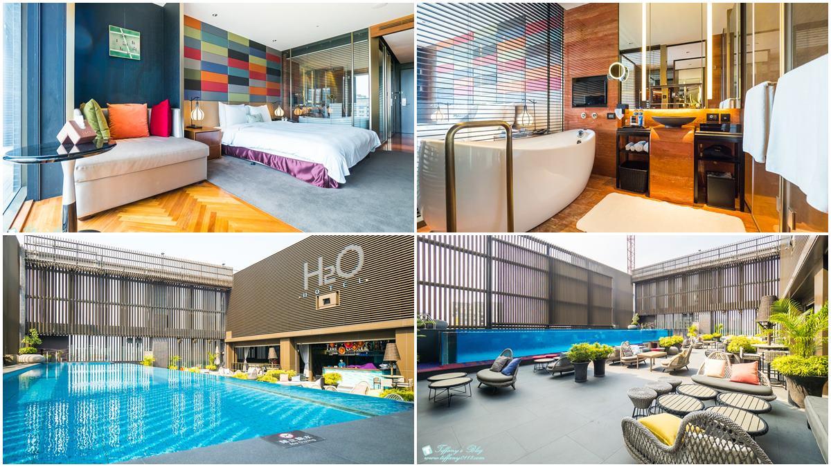最低2.5折入住!南北8家「美拍泳池」飯店:全台最高無邊際泳池、透明「水族箱」
