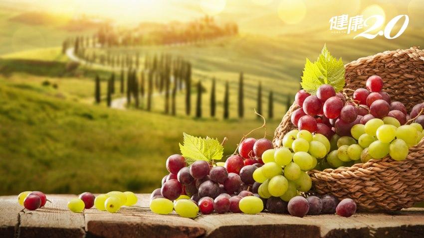 吃葡萄呵護心血管!你知道香檳葡萄的祕密嗎?減肥的人適合吃什麼葡萄?