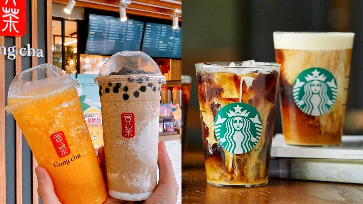 這天9元起爽喝手搖飲!奶蓋茶、珍奶和星冰樂都有,還有iPhone不到半價就能拿