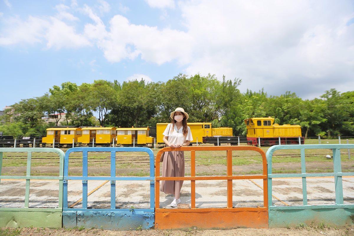 姓名有「甜蜜」同音免費吃冰!台南最新「新營鐵道地景公園」,必拍鐵道園區、糖廠場景