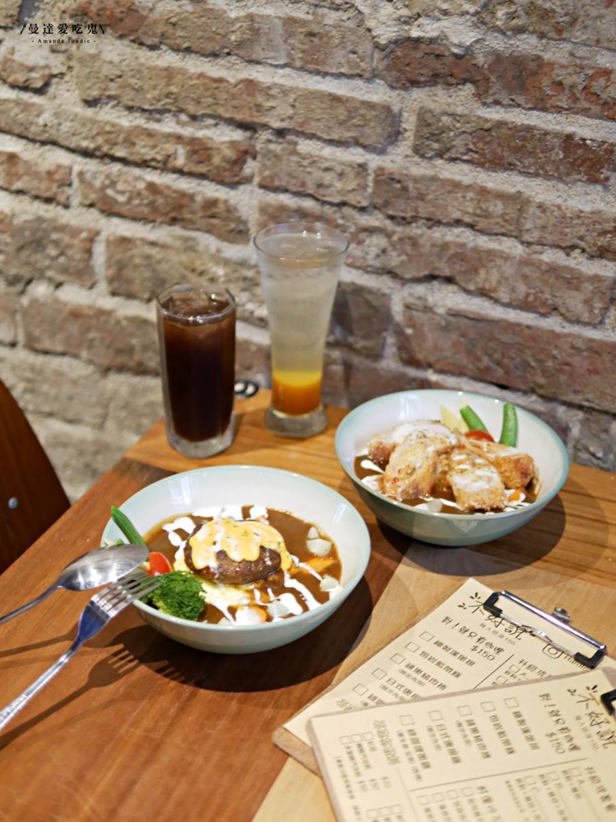 藏身120年台南老屋!現做和風咖哩想吃得預約,必點祕製漢堡排、蘋果豬肉捲