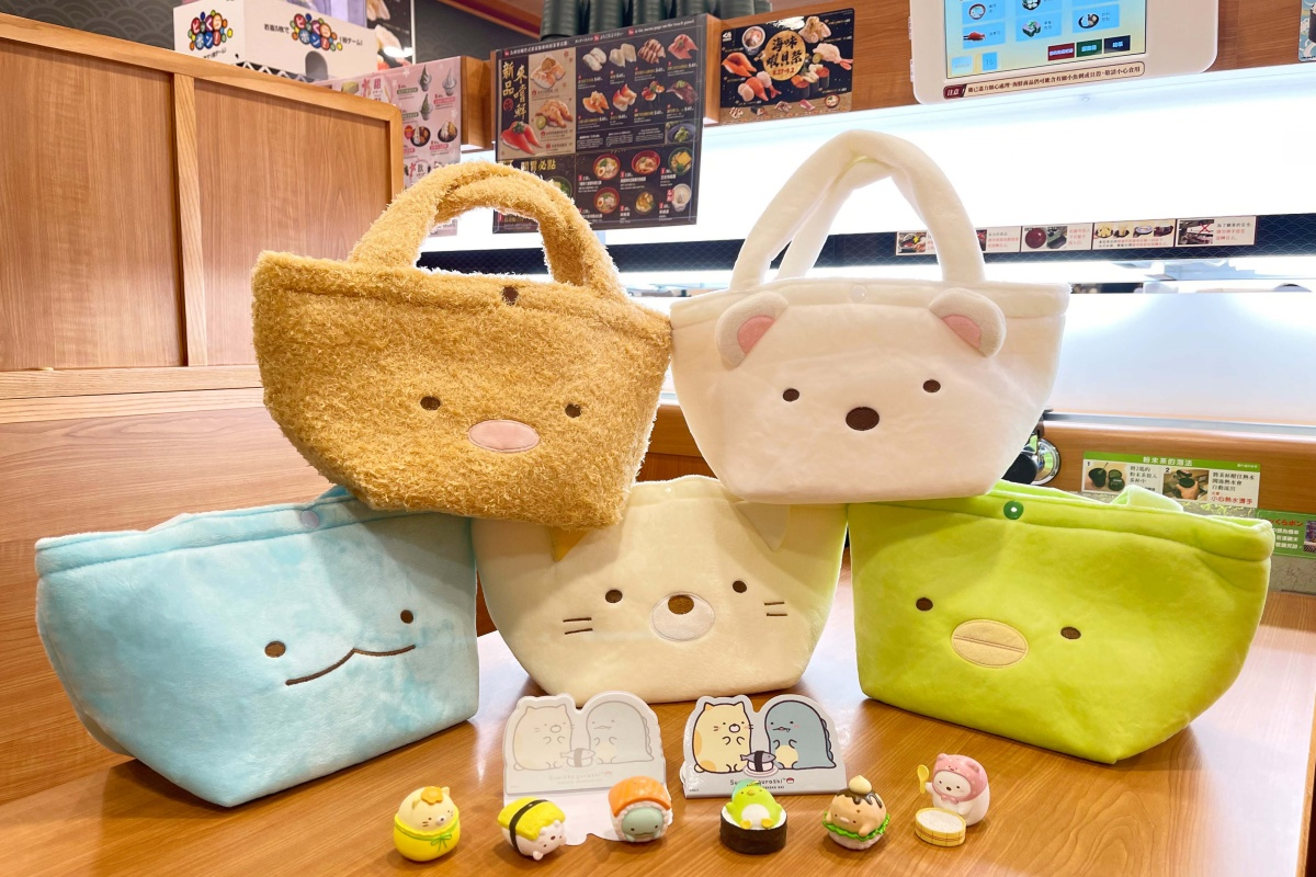 新莊人先衝!藏壽司「角落小夥伴」便利貼+提袋免費送,連續14天享9折