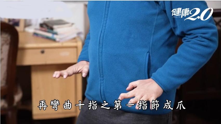 中指竟跟心臟有關!專家授十根手指常做「這一招」能幫內臟按摩、平衡五臟六腑