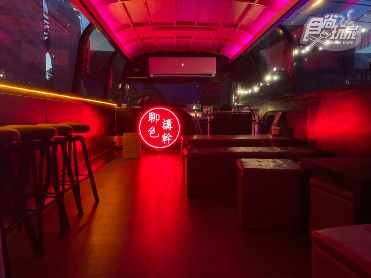 全台唯一巴士酒吧!打卡必拍夢幻泡泡屋,獨家「淫酒站」調酒超有哏