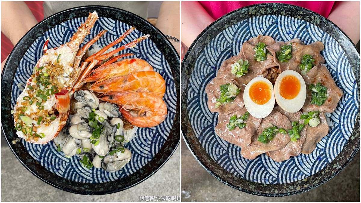 被滷肉飯耽誤的麵線店!超狂「龍蝦滷肉飯」吃得到3種海味,肉控必點牛舌飯