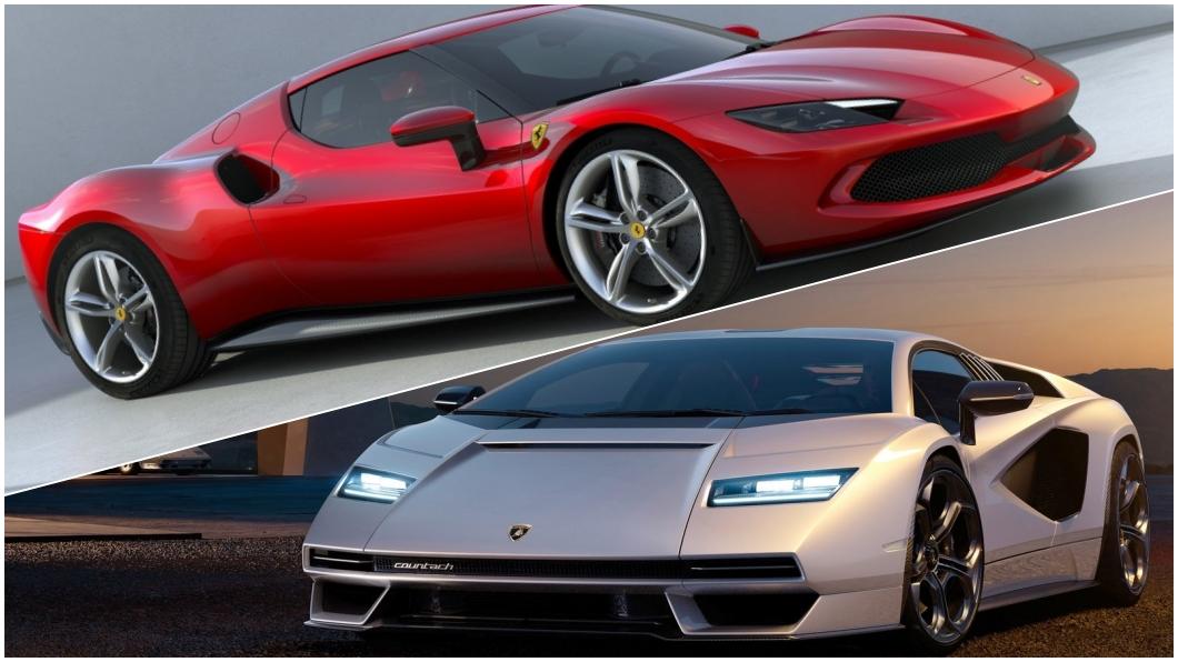法拉利與藍寶堅尼在未來可能不受歐盟規範,持續販賣含有內燃機引擎的車輛。(圖片來源/ Ferrari、Lamborghini) 義大利政府幫忙鑽漏洞 法拉利和藍寶堅尼可能不受歐盟的內燃機引擎限制!