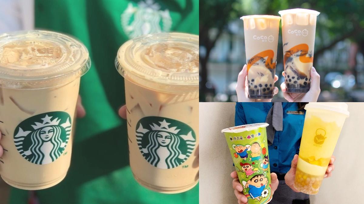 CoCo、康青龍、星巴克都「買一送一」!5間飲料補班懶人包,還有免費加料、送冰爽吃