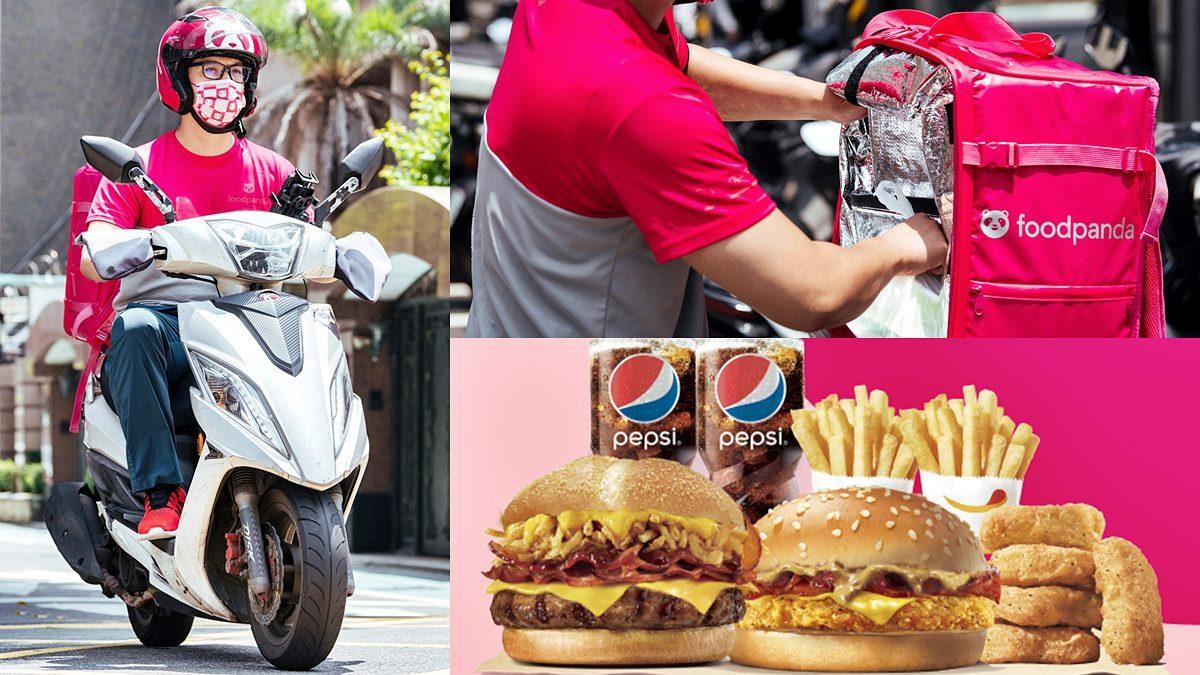 Foodpanda超欠收20大優惠碼!麥當勞買一送一、手搖飲半價,最高折600元