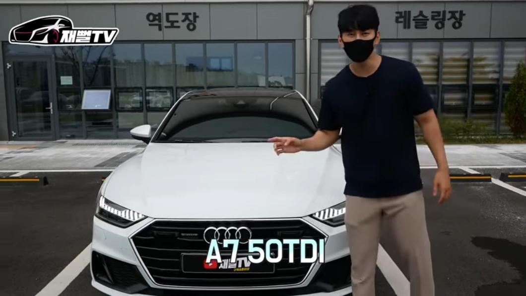 韓國一名男子將月薪過半全拿來租Audi A7 50 TDI。(圖片來源/ 擷取自《재뻘TV》) 每個月窮到剩2千過活還是要租豪車 誰敢說比他更愛車?
