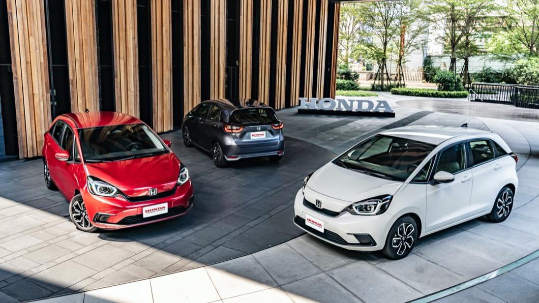 台灣本田也於9/10正式發表全新第四代Fit。(圖片來源/ Honda) 第四代Fit台灣發表 預售價再減2萬!74.9萬元上市