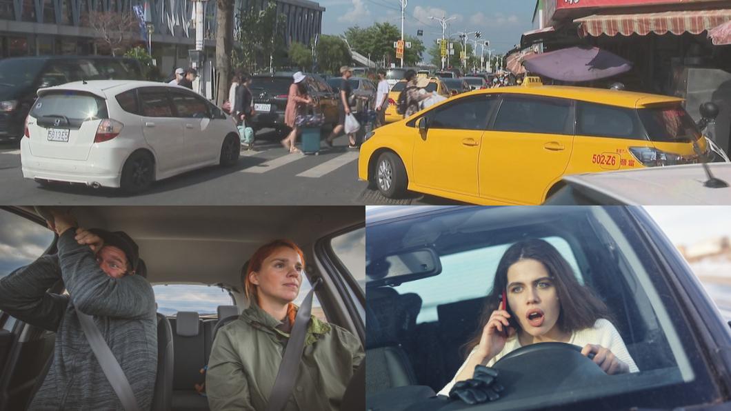 駕駛壞習慣會讓陸上交通變得更加混亂。(圖片來源/ TVBS、Shutterstock達志影像) 討人厭駕駛壞習慣大集合! 網笑回:「停紅燈手放在副駕大腿上」