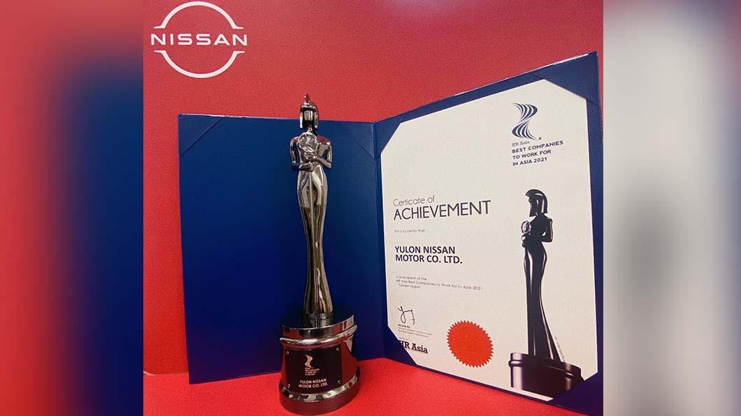 裕隆日產汽車今年獲頒的「2021亞洲最佳企業雇主獎」。(圖片來源/ 裕隆日產) 裕隆日產打造幸福職場 獲頒2021年亞洲最佳企業雇主獎