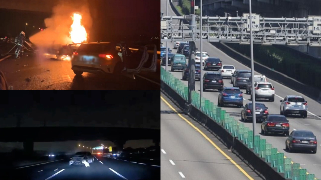 高速公路某些路段沒有路燈是否成為行車安全的威脅?(圖片來源/TVBS、擷取自《爆料公社》) 國道部分路段有路燈但不開超危險? 高公局曝是因為這理由