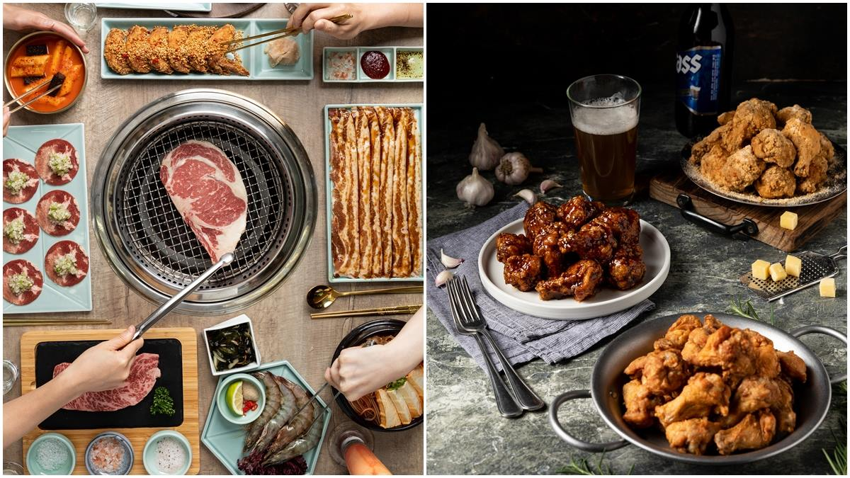 8隻韓式炸雞只要199元!「豆府」2餐飲推限定優惠,加碼啤酒免費喝