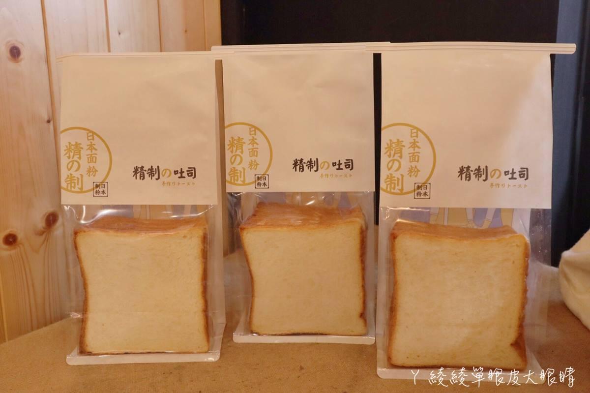 可愛度破表!新竹人氣烘焙坊必搶鬆軟「西瓜吐司」,蜜蜂造型檸檬塔酸甜爽口