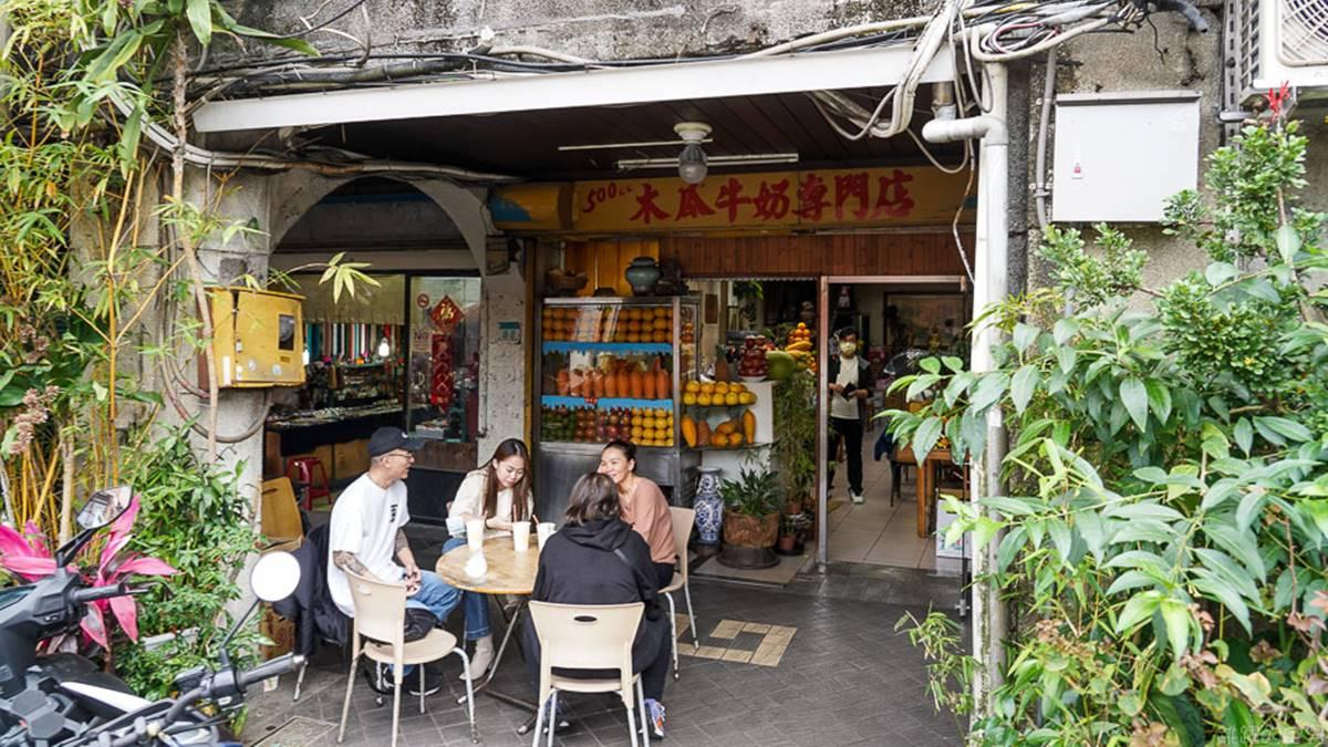 朝聖電影場景!台北古早味「冰果室」打卡懷舊裝潢,木瓜牛奶濃到吸管會立正