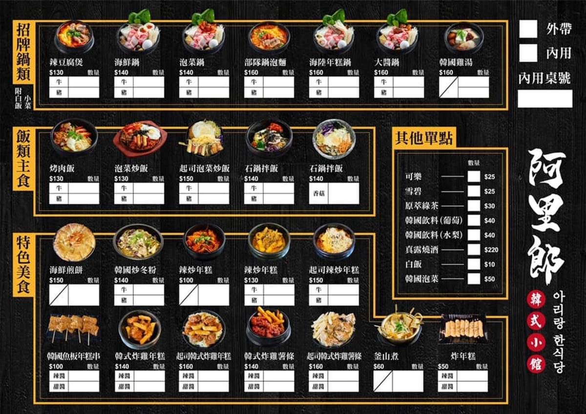 4.5星好評!台中道地韓餐必嘗滿料「辣豆腐煲」,超罪惡炸雞年糕還會牽絲