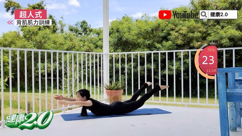 14個「背部訓練」懶人包!醫師教你練背部肌力 保護脊椎、不怕閃到腰