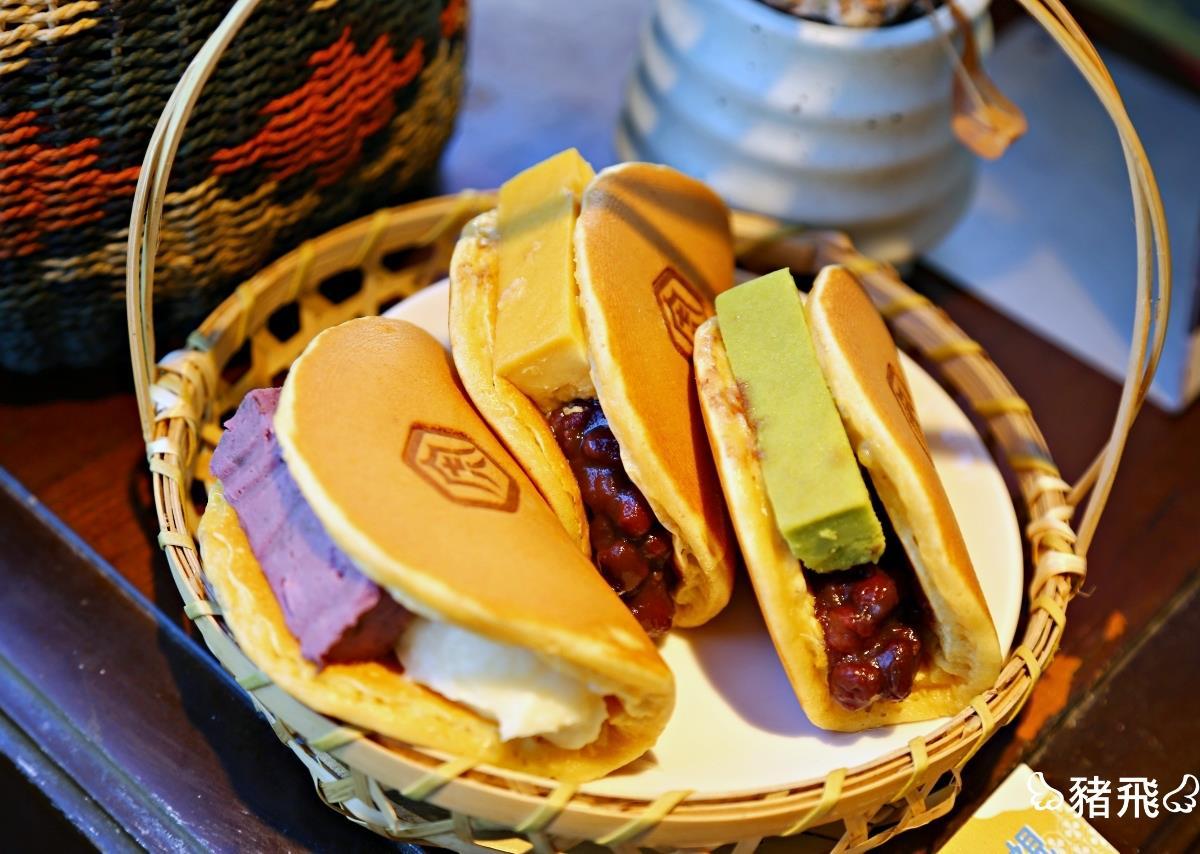 水水最愛散步美食!雲林日系甜點店必吃「現作銅鑼燒」,打卡70年老宅超有FU