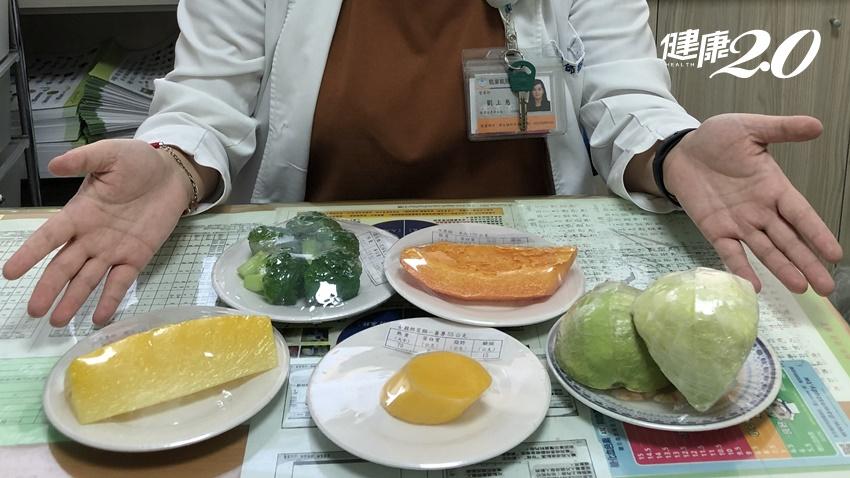 中秋美食慢性病患只能乾瞪眼?營養師公開3個飲食撇步 腎病糖友安心吃