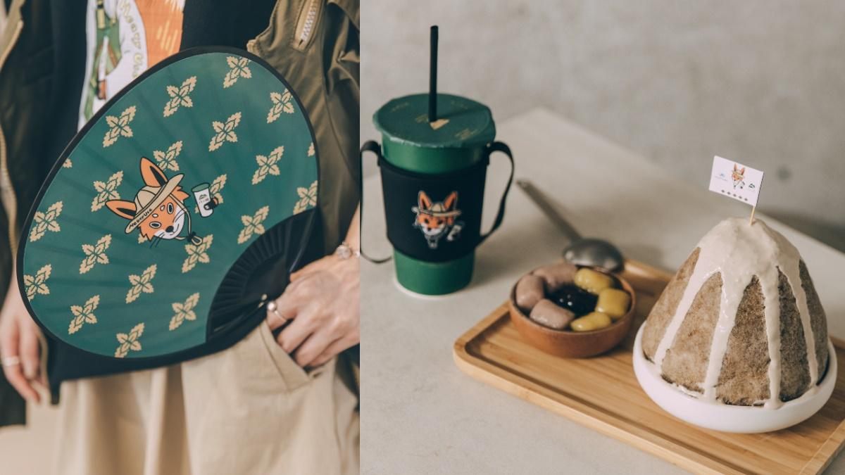 超Q狐狸杯套加價有!「八時神仙草」推日系周邊、仙女奶茶冰,滿額再送扇子