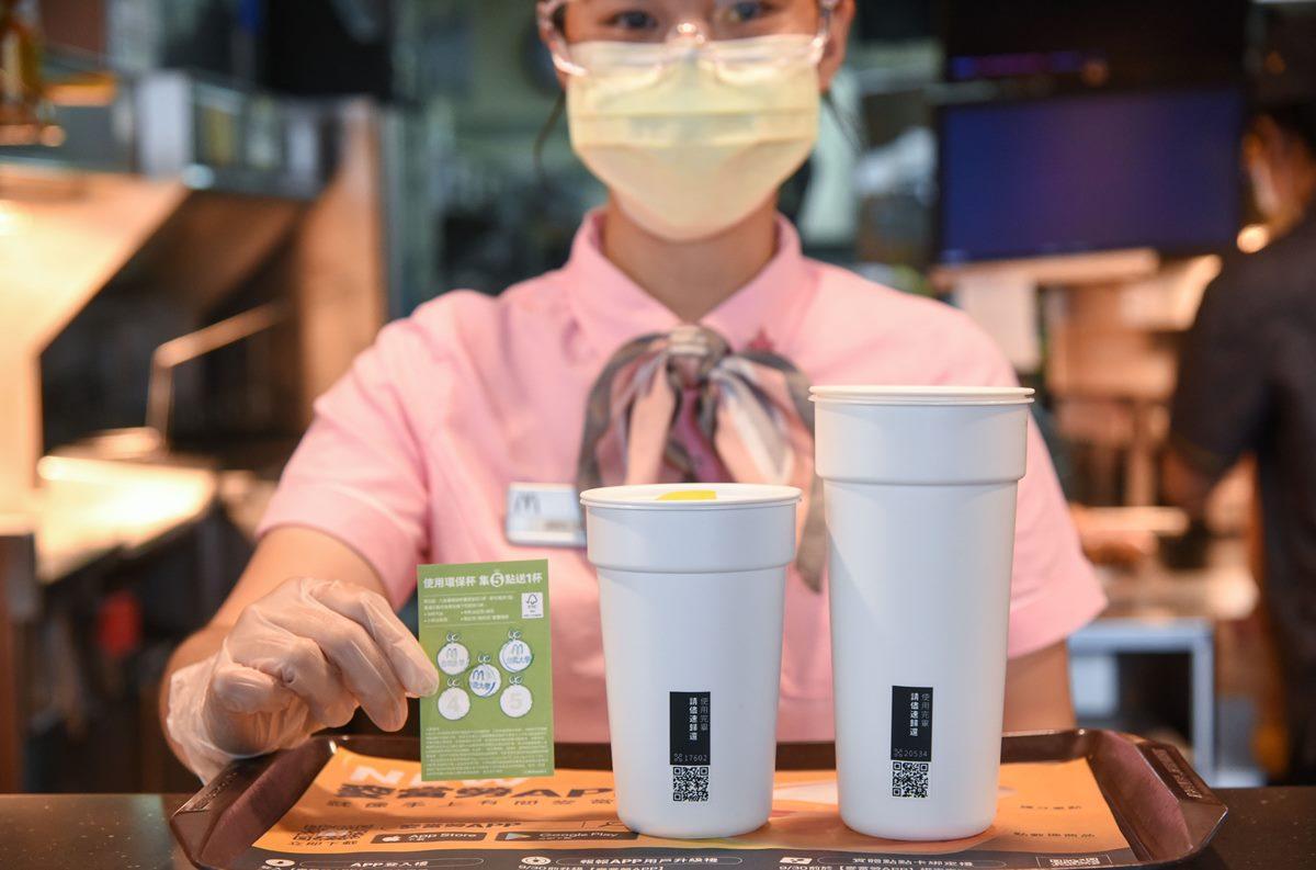 免費喝麥當勞!台南「共享飲料杯」好康,集點免費兌換可樂、咖啡爽喝