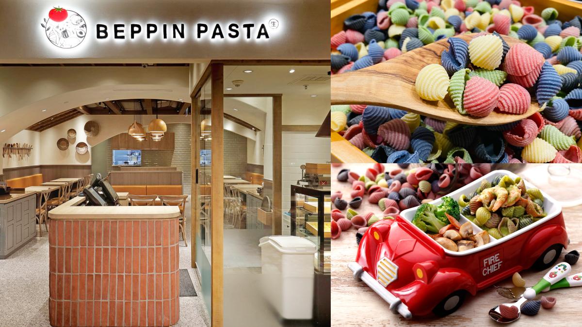 日本BEPPIN PASTA插旗台北!彩色貝殼麵、燒烤牛肉必吃,限時3天享5折優惠