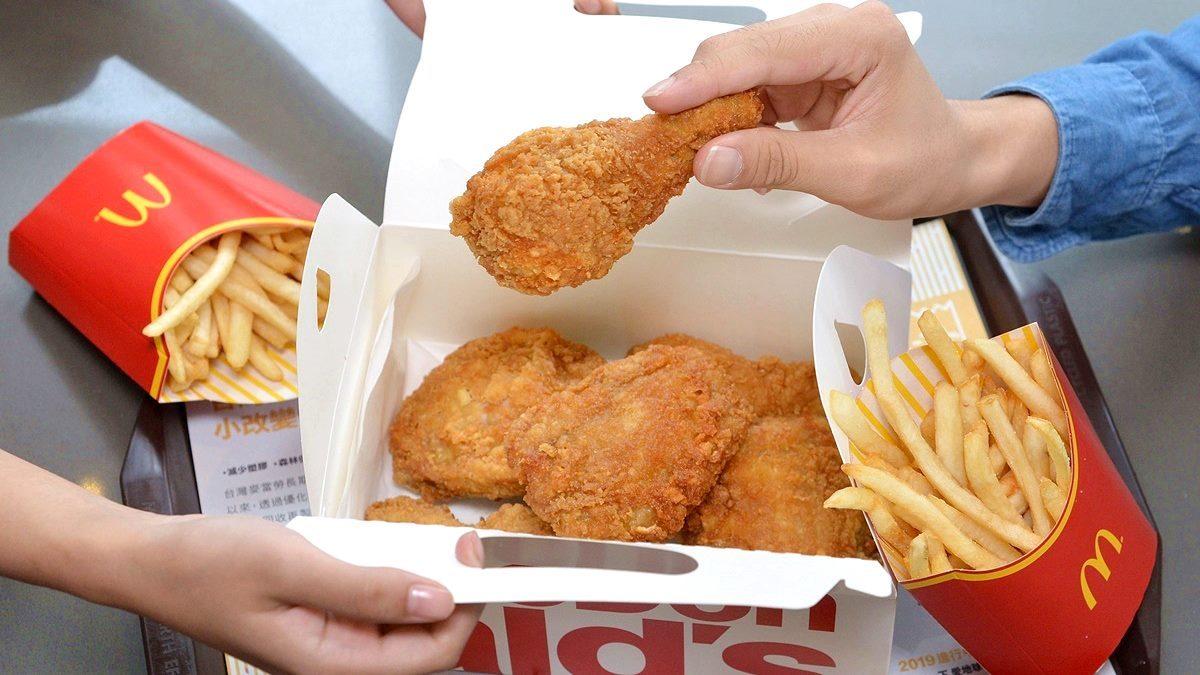 1元爽吃麥當勞雞腿!電商快閃超狂好康,麥克鷄塊、肯德基雞米花套餐都能吃