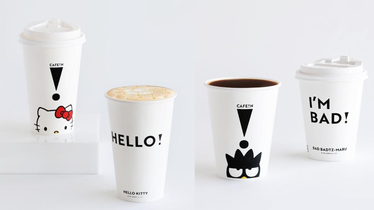 KITTY、酷企鵝拿鐵來囉!CAFE!Nx三麗鷗最萌聯名,布丁狗咖啡豆、蝴蝶結蘋果派全都要