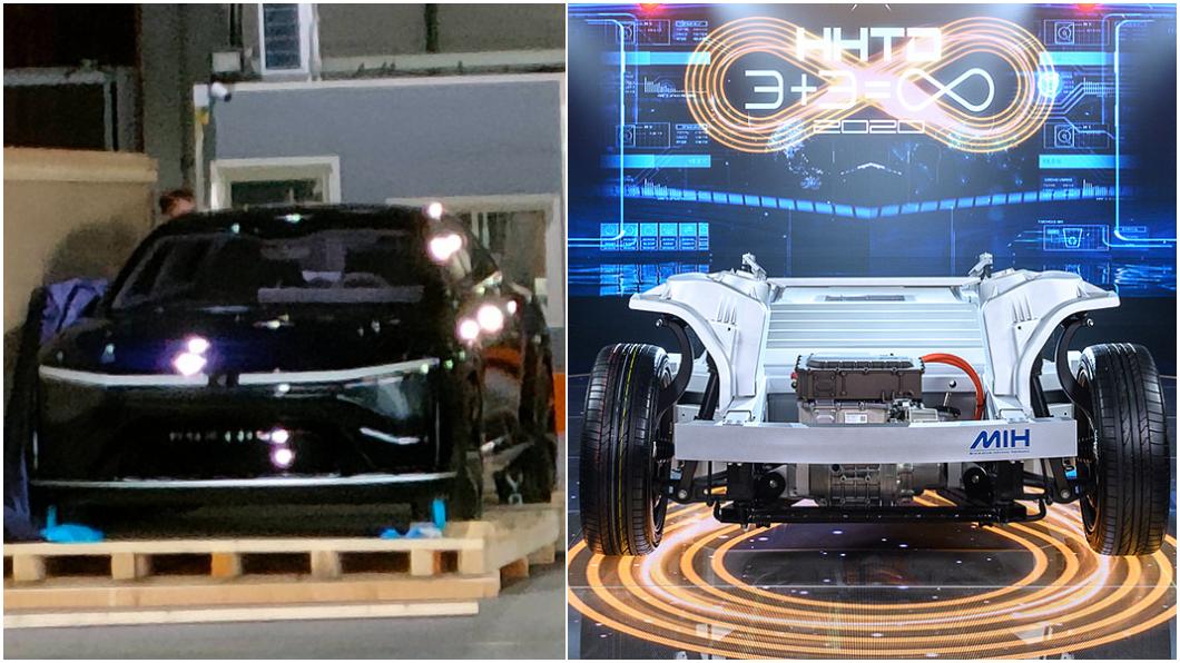 鴻海電動轎車意外曝光,但距離量產市售還有相當距離。(圖片來源/ 鴻海、擷取自PTT《TRIMGAL》文章) 想買鴻海超帥電動車? 測試驗證有待完成至少還要2年