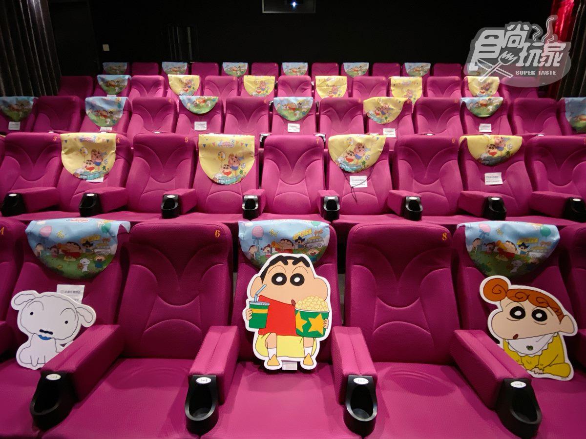 全台唯一「蠟筆小新影廳」!野原全家陪坐看電影,7款超萌商品粉絲必收藏