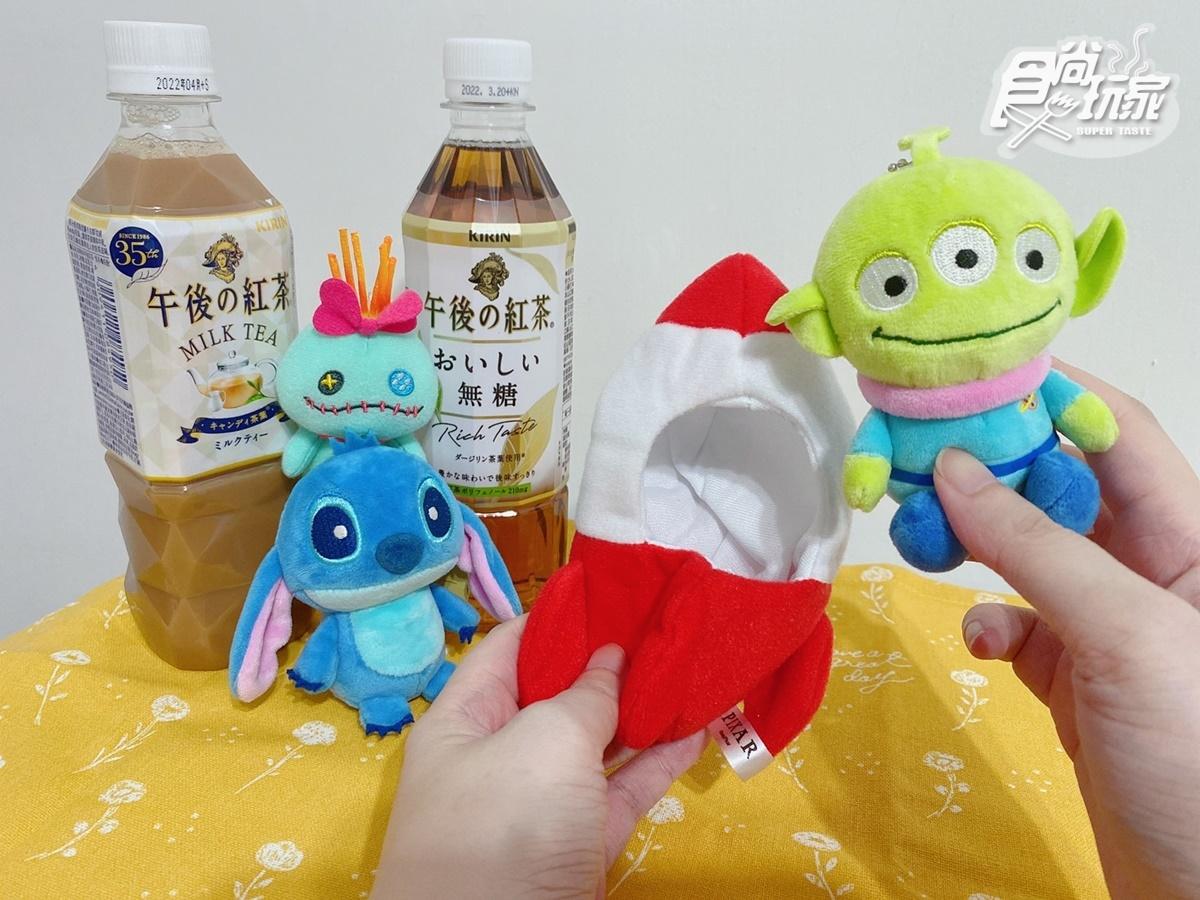 這次是史迪奇+三眼怪!「午後の紅茶x迪士尼」最新可拆式組合瓶,7-11獨家有