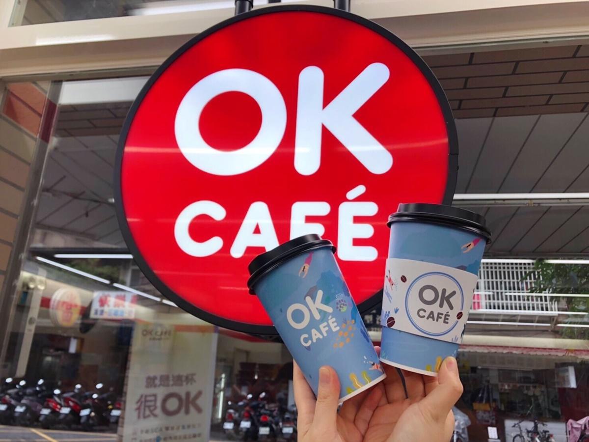 咖啡又買一送一了!4大超商中秋優惠包:拿鐵第2杯0元、大美式只要20元