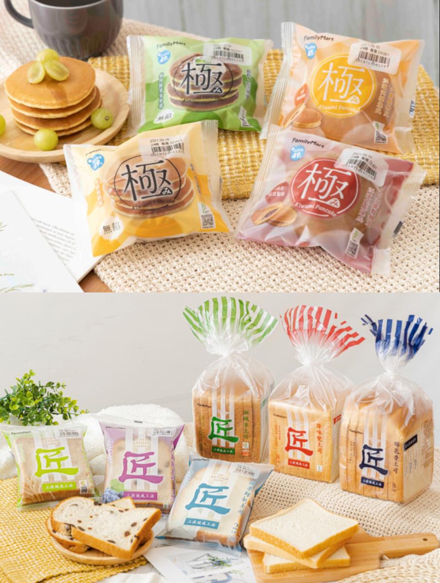 職人烘焙便利商店就買得到!全家「匠極滿」一心一藝做最美味的麵包,獨立包裝安心開吃