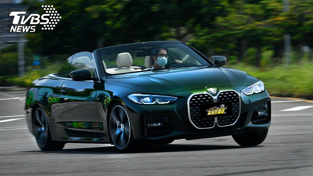 4-Series Convertible帶來另一個層次的體驗,讓車迷可以感受到德系敞篷所帶來的浪漫感受。(圖片來源/ TVBS) 試駕/BMW 4系列敞篷430i M Sport 享受吧!解開內心的敞篷