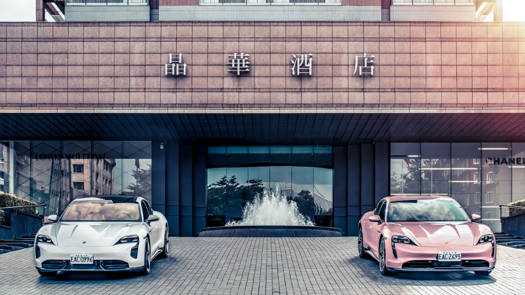 台灣保時捷將在晶華酒店國際集團體系飯店陸續增設充電樁。(圖片來源/ Porsche) 保時捷充電樁進駐晶華酒店體系 Taycan車主免費充到飽